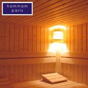 hammam boulevards paris paris 2 adresse t l phone. Black Bedroom Furniture Sets. Home Design Ideas